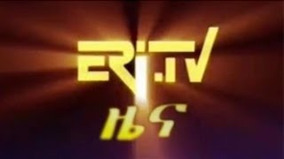 Eritrea ERi-TV News (May 7, 2017)