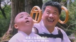 喜剧 新乌龙院 郝劭文 吴孟达 (国语全集)