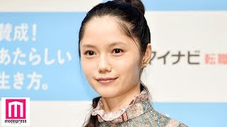 【モデルプレス】女優の宮崎あおいが16日、都内にて行われたイベントに...