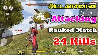 Best Attacking Ranked Game Play 24 Kills | Free Fire Tricks& Tips Tamil | Gaming Tamizhan