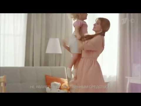 Реклама Софья крем для ног - Анжелика Блейз