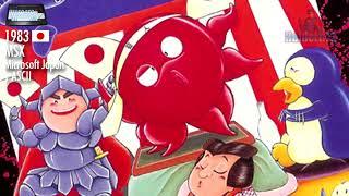 Gambar cover LA GUERRA DE LAS CONSOLAS - Nº 2: La rivalidad Sega-Nintendo - (Temporada 1)
