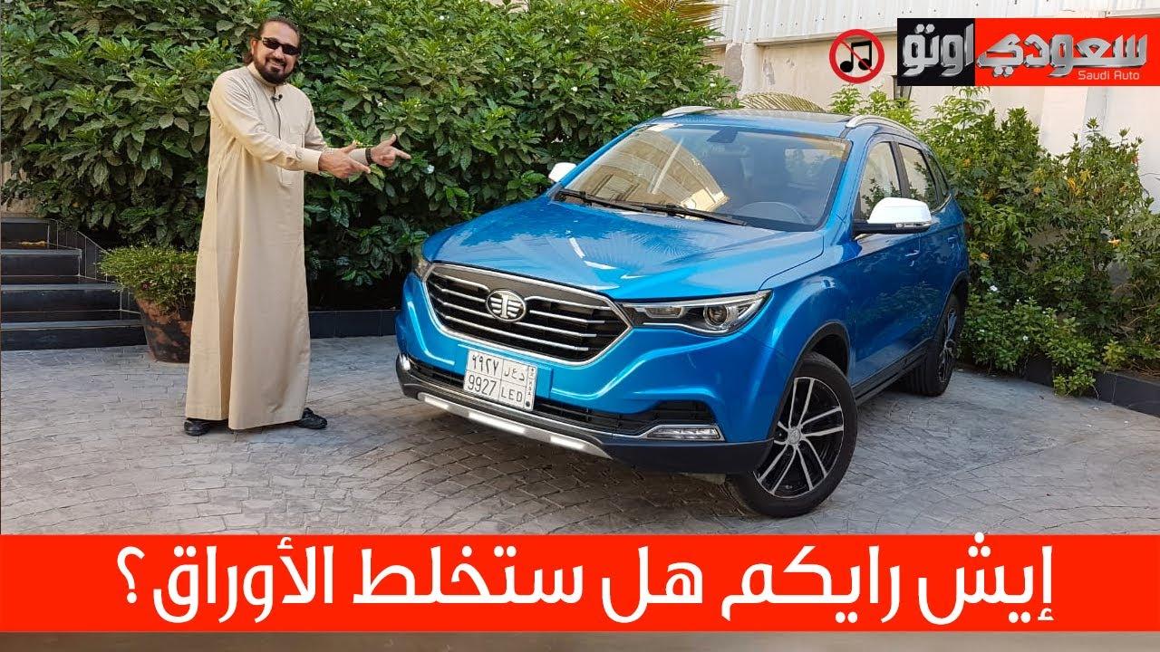 2020 FAW X40 موديل 2020 | تجربة مفصلة | بكر أزهر | سعودي أوتو FAW X40