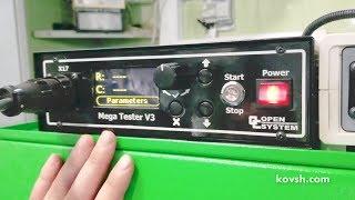 MEGA TESTER V3 Для проверки и регулировки пьезоэлемента Siemens