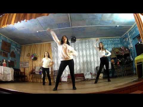 Вера Полина Ира (танец)
