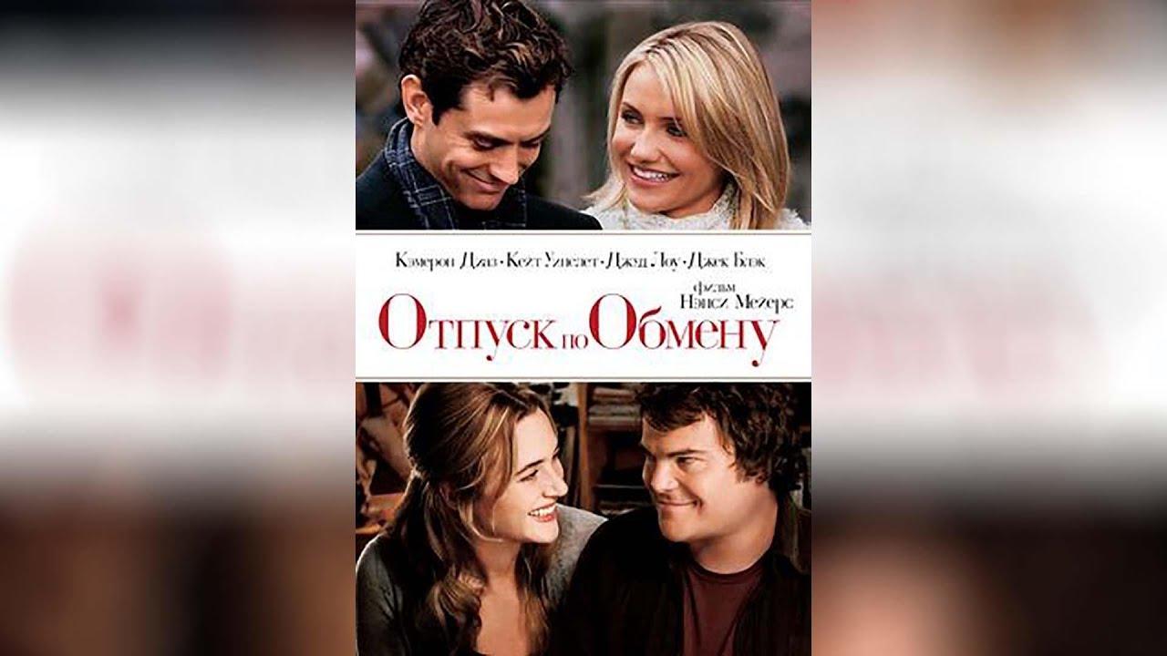 Фильм простые сложности (2009) скачать торрент в хорошем качестве.