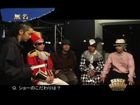 U-Min Interview  -japanese dance crew-