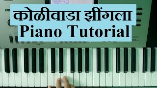 Koliwada Jhingla || Easy Piano Songs For Beginners || Play This Music