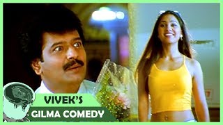 VIVEK ULTIMATE COMEDY | ARASATCHI  MOVIE