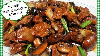 Chinese Beef and Mushroom Stir Fry Recipe