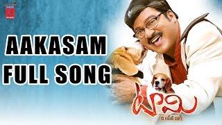 tommy telugu movie full songs    aakasam song    rajendra prasad chakri