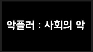 """차단 김운희 """"사람은 변하지 않는다"""" - 스포츠토토,배…"""