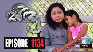 Sidu | Episode 1134 16th December 2020 Thumbnail