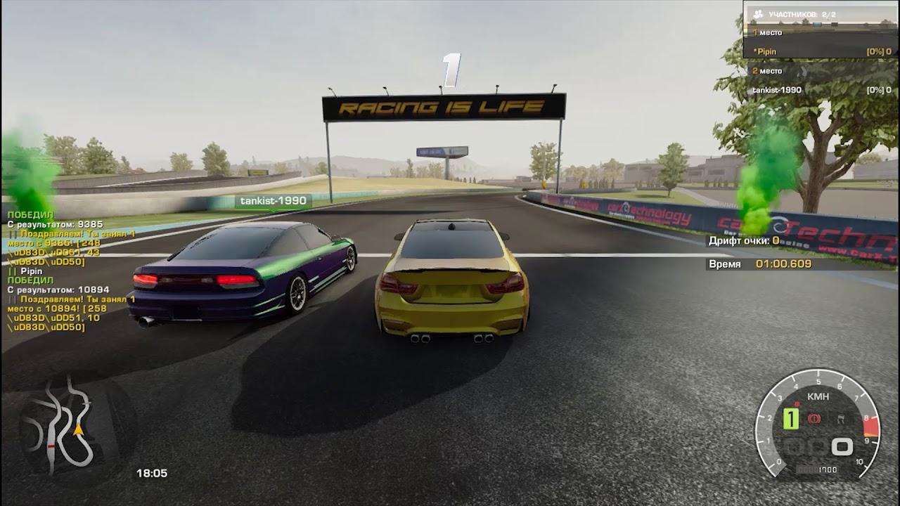 Carx Drift Racing Online Multiplayerkeyboard Youtube