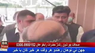 اسلام آباد جي احتصاب عدالت پارڪ لين ۽ ٺٽو واٽر سپلاءِ رفرنس ۾ آصف زردارئ خلاف فرد جرم لاڳو ڪري ڇڏيو