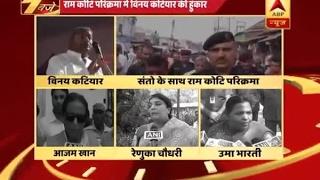 Vinay Katiyar's controversial statement on Ram Mandir now causes political chaos
