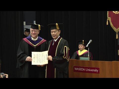 Ehrendoktorwürde für den Rektor