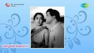 Sangeetha Lakshmi | Paataku Pallavi song