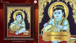 Sri Krishna Ashtothram   Janmashtami   108 Tanjore Paintings   Krishna Satanamavali   Tarang Arts