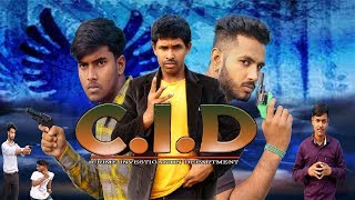 CID - सी - आई - डी   EP- 1   The Kurkure Suspense