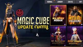 Magic Cube Update വന്നു 😍    ഇനിയും വരോ ?    Magic cube Update    In Malayalam