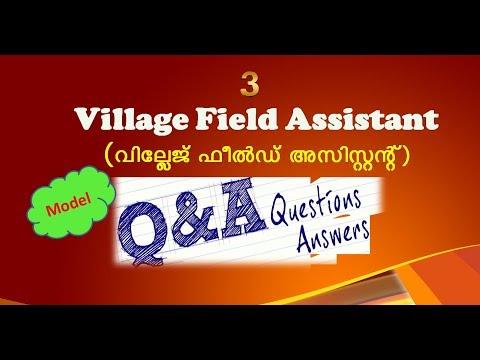 Kerala PSC l Village Field Assistant l LGS l LDC l Model Questions & Answers -3 l Study Material