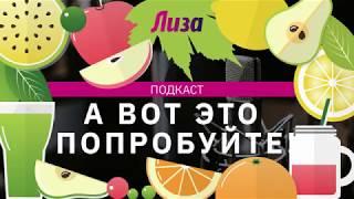 постер к видео Как похудеть на 8 кг без жестких диет: личный опыт
