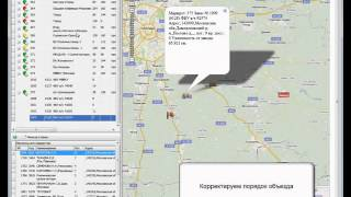 Карта маршруты(, 2016-04-26T05:27:17.000Z)