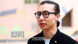 「信和社區藝術」計劃 x 藝術家陳閃 x 建築師蕭國健 x 香港扶幼會盛德中心