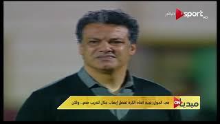 لجنة اتحاد الكرة تفضل إيهاب جلال لتدريب مصر.. ولكن