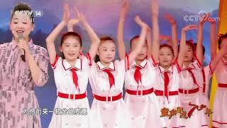 [音乐快递]《今天是你的生日》 演唱:月亮姐姐 葛子泰|CCTV少儿