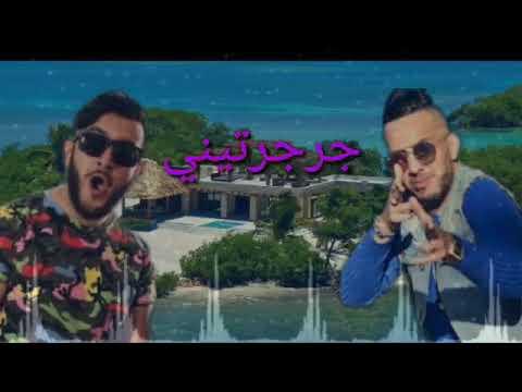 TIW HAMIDA TIW 2018 DJ TÉLÉCHARGER
