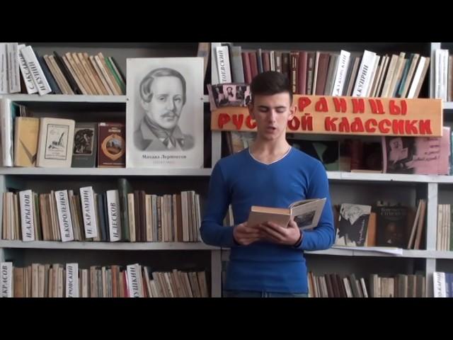Изображение предпросмотра прочтения – ГеоргийЧукарин читает произведение «Кавказ» М.Ю.Лермонтова