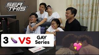 ครั้งแรกที่ผู้ชายดูหนังเกย์ (real men vs gay series)