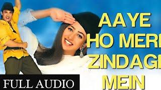 aaye-ho-meri-zindagi-me-tum-bahar-female-voicefull-mp3-song