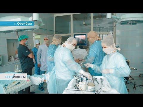Эндоскопическая операция на