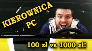 KIEROWNICA PC: 100 ZŁ VS 1000 ZŁ