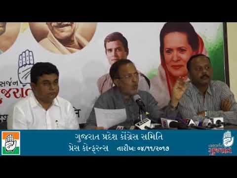 press conference Gujarat pradrsh congress SAMITI