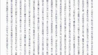 朗読出所:もこもこひとりがたり http://www.voiceblog.jp/xizhizi/
