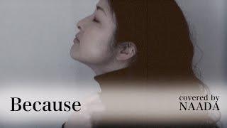 小栗旬初監督作品『シュアリー・サムデイ』エンディング曲「Because」を...