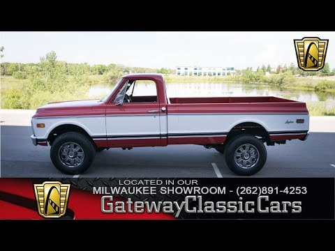 1971 Chevrolet C20 4X4 #257-MWK Now In Our Milwaukee Showroom