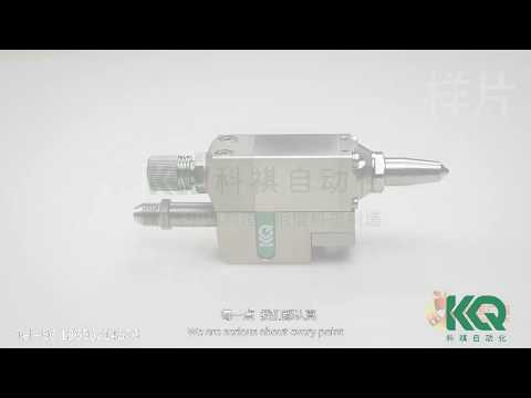 Cold Glue Systems Cold Glue Application Gluing Machine