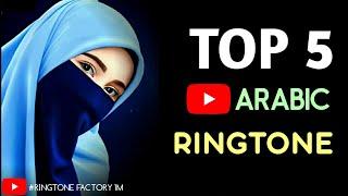 Top 5 beautiful ❤️Arabic Ringtone   new 2021  Download now   Ringtone factory 1m