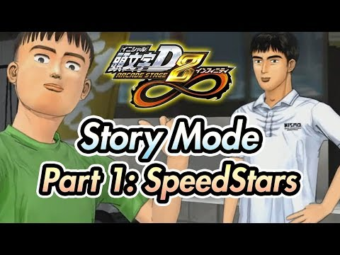 Initial D Arcade Stage 8 Infinity (PC) / Story Mode - Part 1: Speedstars