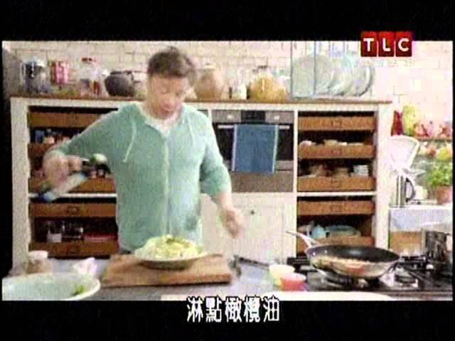 奧利佛 15分鐘上菜 明蝦扁麵配檸檬茴香沙拉