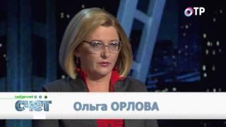 Станислав Дробышевский – о массовых заблуждениях и противостоянии лженауке