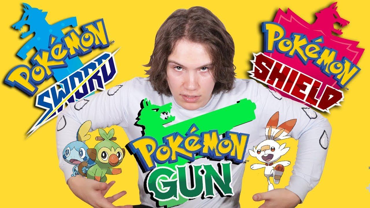 Pokemon Sword Shield Meme Review