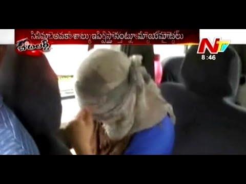How Swetha Basu Trapped & Start Whoredom ?- Be Alert