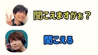ASMRクイズ ~神谷浩史~ 神谷浩史 検索動画 24