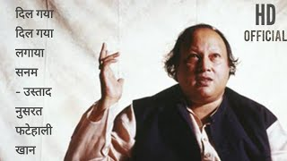 Dil gaya dil gaya Qawali by Nusrat FatehAli Khan.